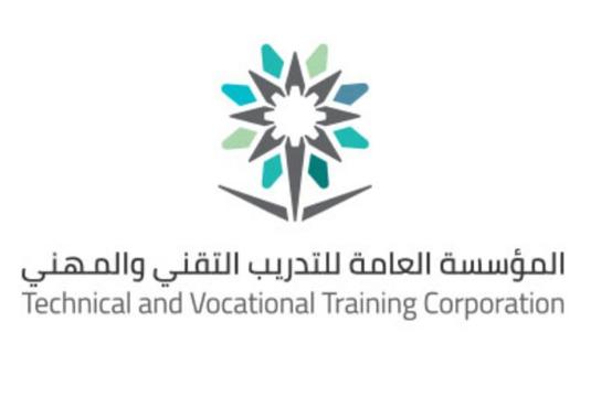 المؤسسة العامة للتدريب التقني: وظائف نسائية شاغرة في الوحدات التدريبية للبنات 626