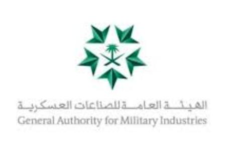 الهيئة العامة للصناعات العسكرية تعلن عن توفر وظائف إدارية جديدة 6260