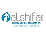 وظائف إدارية جديدة للرجال والنساء في شركة الشفاء لصناعة المنتجات الطبية 6262