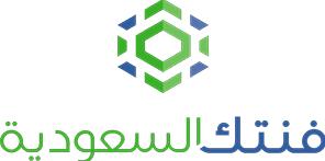 حفر_الباطن - مؤسسة النقد تفتح باب التقديم على برامج فنتك السعودية عن بعد للعام 2020 6268