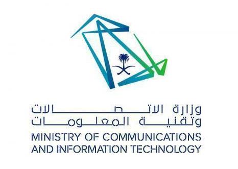وزارة الاتصالات وتقنية المعلومات: تعلن عن وظائف شاغرة على لائحة بند الأجور من الفئة ب 627