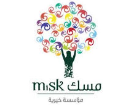 حفر_الباطن - مسك الخيرية تعلن بدء التقديم على برنامج الإعداد لاختبار جامعة مسك عن بعد 6271