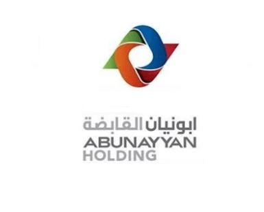 وظائف إدارية مالية نسائية وللرجال في شركة أبو نيان القابضة 6281