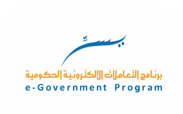 3 وظائف إدارية وهندسية للنساء والرجال في برنامج التعاملات الإلكترونية الحكومية (يسر) 6284