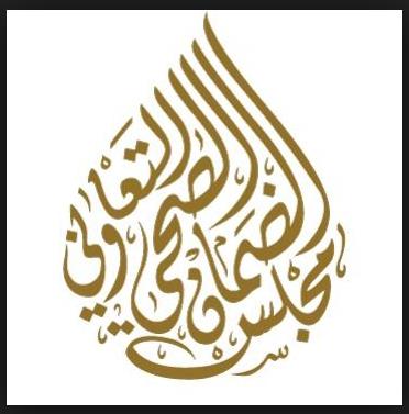 وظائف تقنية جديدة شاغرة في مجلس الضمان الصحي التعاوني في مدينة الرياض 630