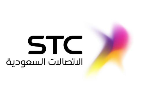 وظائف في مجال الموارد البشرية والأمن السيبراني شاغرة في شركة الاتصالات السعودية STC 636