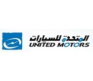 وظائف نسائية شاغرة في الشركة المتحدة للسيارات 656