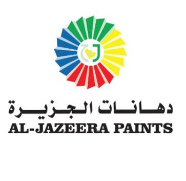 وظائف مالية شاغرة للرجال والنساء في شركة دهانات الجزيرة  658