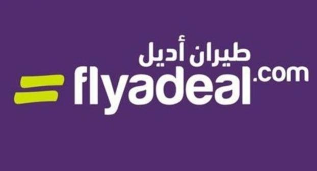 وظائف إدارية شاغرة في شركة طيران أديل في جدة 669