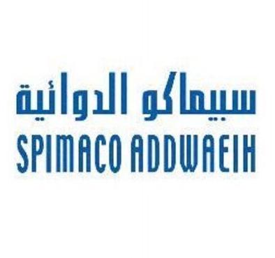 وظائف شاغرة في الشركة السعودية للصناعات الدوائية سبيماكو في عدة مناطق في المملكة 671