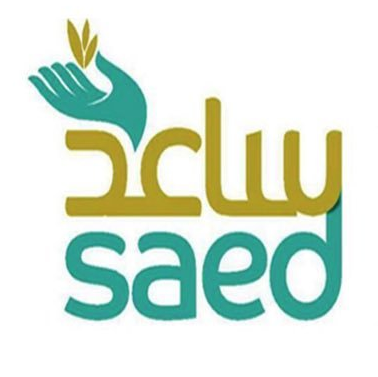 وظائف إدارية ومالية شاغرة في جمعية ساعد الخيرية 675