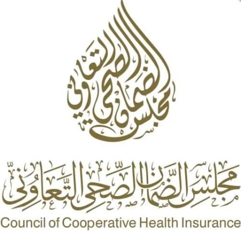 وظائف حكومية جديدة إدارية في مجلس الضمان الصحي التعاوني 689