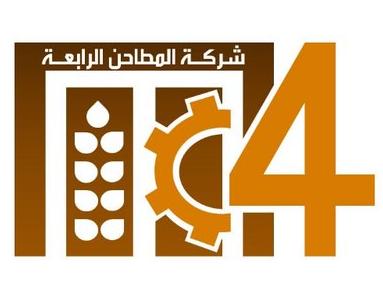وظائف إدارية ومالية للجنسين في شركة المطاحن الرابعة 694