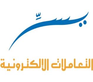 7 وظائف الرياض اليوم للرجال والنساء في برنامج يسر للتعاملات الالكترونية الحكومية 7112