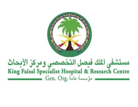 141 وظيفة إدارية وصحية للرجال والنساء في مستشفى الملك فيصل التخصصي بالرياض وجدة 7113