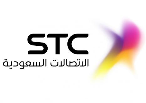 شركة الاتصالات السعودية تعلن عن وظائف إدارية جديدة للرجال والنساء 7144