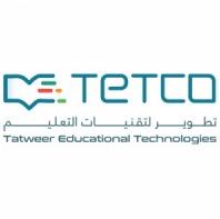 وظائف سكرتارية في شركة تطوير لتقنيات التعليم 7149