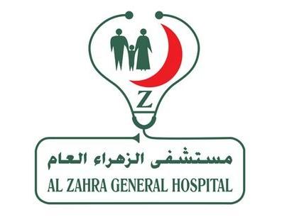 وظائف براتب 6000 إدارية في مستشفى الزهراء العام 7151