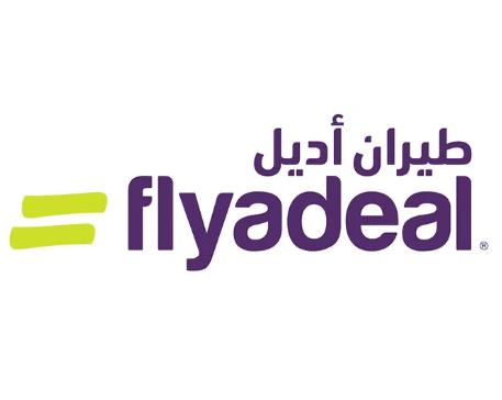 وظائف إدارية للرجال والنساء في شركة طيران أديل 7154