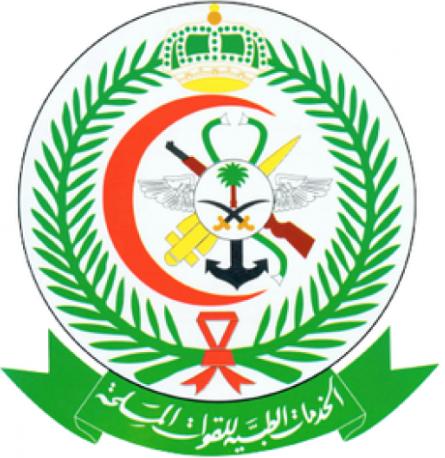 23 وظيفة للرجال والنساء في الإدارة العامة للخدمات الطبية للقوات المسلحة 7158