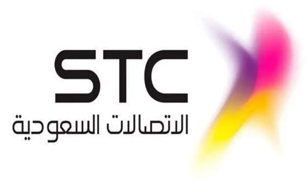 شركة الاتصالات السعودية STC: وظائف إدارية شاغرة للرجال والنساء 717