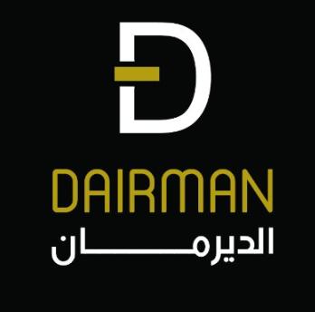 وظائف إدارية براتب 8000 في مصنع الديرمان للملابس 7175