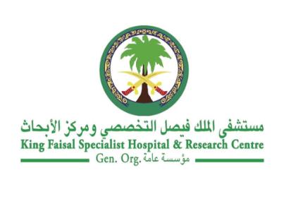 أكثر من 30 وظيفة إدارية وصحية وهندسية في مستشفى الملك فيصل التخصصي ومركز الأبحاث 7176