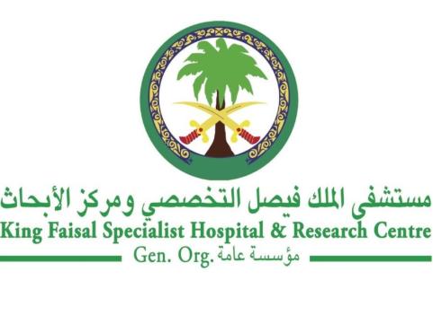مستشفى الملك فيصل التخصصي ومركز الأبحاث يوفر أزيد من 162 وظيفة بعدة مجالات وظيفية 7180