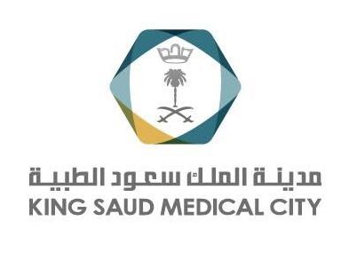 وظائف إدارية جديدة للرجال والنساء في مدينة الملك سعود الطبية 7191