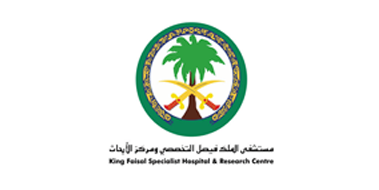 مستشفى الملك فيصل التخصصي يوفر وظائف جديدة للرجال والنساء 7197