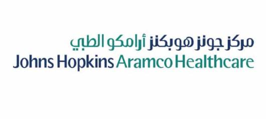 مركز جونز هوبكنز أرامكو الطبي يوفر وظائف بعدة مدن سعودية 7204