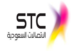 شركة الاتصالات السعودية STC توفر وظائف إدارية جديدة 7212