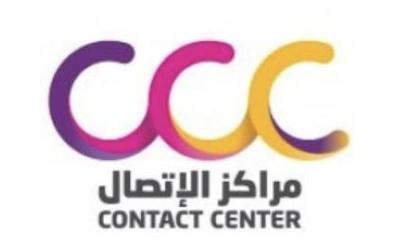 وظائف مؤقتة بمجال خدمة العملاء للرجال والنساء في شركة مراكز الاتصال 7216