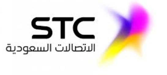 شركة الاتصالات السعودية STC تعلن عن توفر وظائف إدارية جديدة 7222