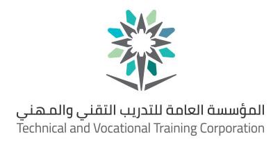 80 دورة تطويرية إلكترونية معتمد مجانية عن بعد في الإدارة العامة للتدريب التقني والمهن 7229