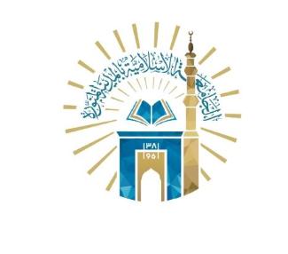 دورة تدريبية نسائية عن بعد تعلن عنها الجامعة الإسلامية 7241