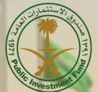 وظائف تقنية جديدة في صندوق الاستثمارات العامة 7244