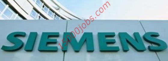 وظائف هندسية للرجال والنساء في شركة سيمنز 7249