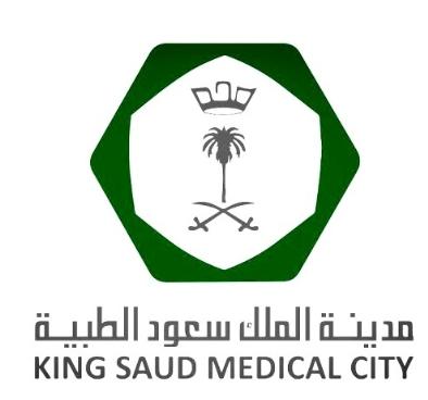 مدينة الملك سعود الطبية: وظائف تقنية شاغرة لحملة شهادة البكالوريوس 725