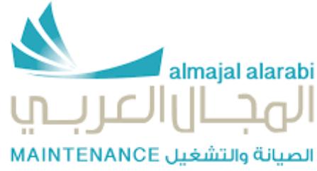 5 وظائف جديدة لحملة الدبلوم تعلن عنها شركة المجال العربي 7254