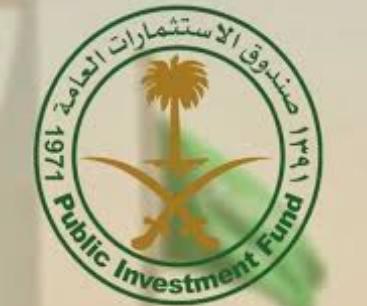 8 وظائف إدارية وتقنية يعلن عنها صندوق الاستثمارات العامة 7256