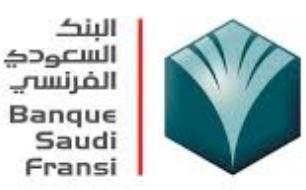 5 وظائف تقنية جديدة في البنك السعودي الفرنسي 7258