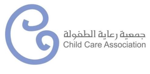 دورة مجانية عن بعد تعلن عنها جمعية رعاية الطفولة 7264