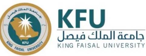 بريدة - 6 برامج تدريبة عن بعد مع شهادة حضور معتمدة في جامعة الملك فيصل 7268
