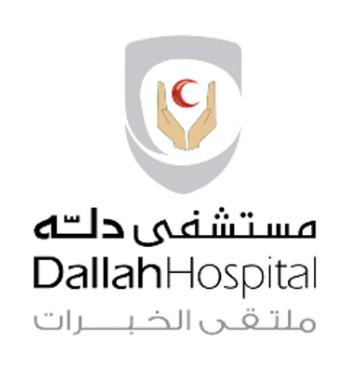 وظائف شاغرة بصفة حارسي أمن في مستشفى دله لحملة الكفاءة 731