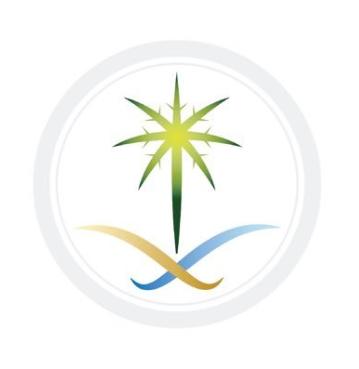 وظائف متنوعة شاغرة لحملة الثانوية العامة في الهيئة العامة للأرصاد وحماية البيئة 732
