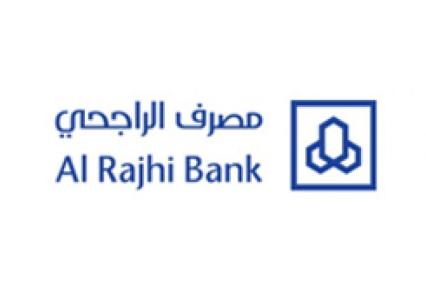 وظائف مبيعات شاغرة في مصرف الراجحي في الرياض 736