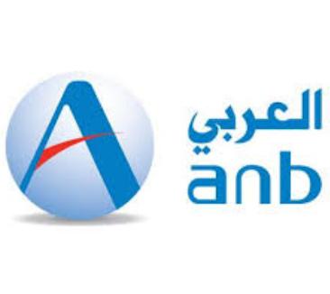 وظائف إدارية شاغرة في البنك العربي الوطني في الرياض 750