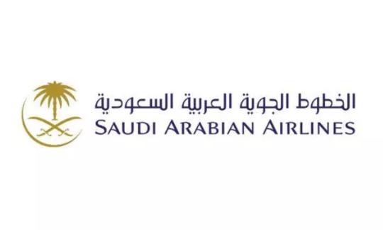 وظائف إدارية شاغرة جديدة في شركة الخطوط الجوية السعودية 751