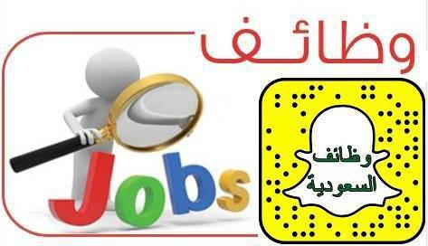 وظائف إدارية للرجال والنساء في الشركة العربية السعودية لصناعة التغليف 7711